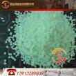 43%GF增强 聚酰胺尼龙PA66/首发塑化/SF-GF43 改性工程塑胶原料