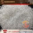 加纤40%增强级 聚甲醛POM/昆山首发/SF-40GF 改性工程塑胶原料